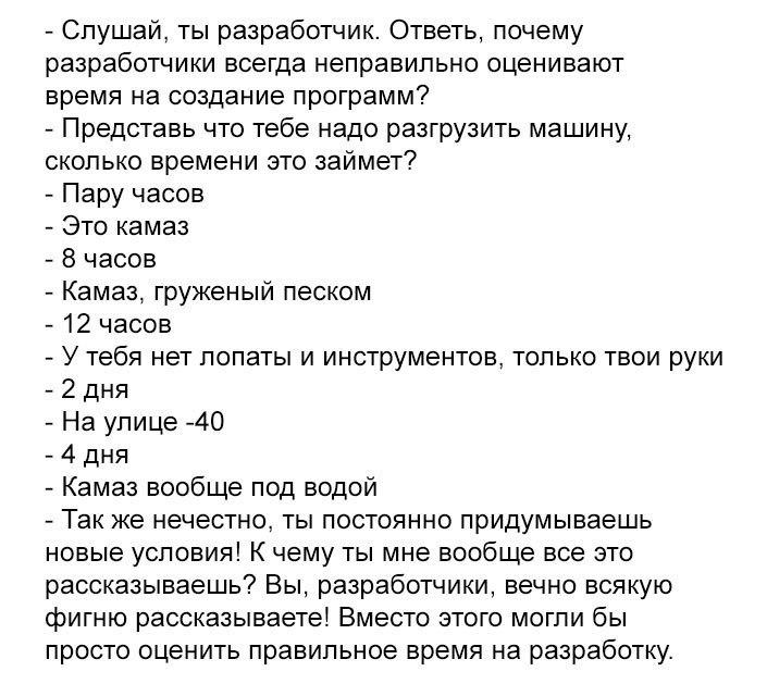 http://basila.at.ua/_ph/6/788080903.png